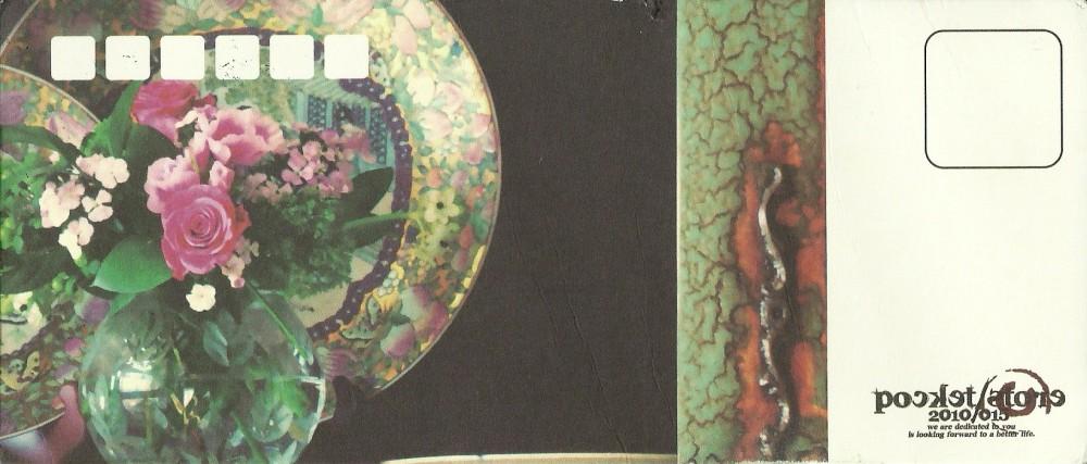 Chain Round Robin postcards (3/4)